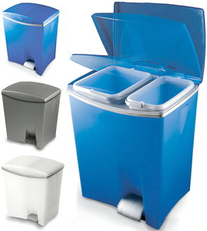 Blue Grey White 13l 6 5l Recycling Bin 19 5 L Made In Italy Recycle Bin Trash Bin Dust Box Compact Kitchen