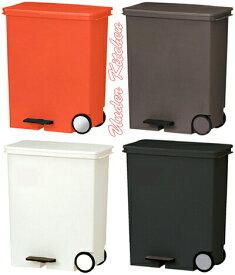 システムキッチンやキッチンカウンターの下にホイール付きスリムリサイクル分別ボックス開き蓋の高さが気にならないごみ箱 プラスチックカン33Lの大容量 ブラック ホワイト レッド ブラウンゴミ箱 ダストボックス45リットル袋をそのままセットできる