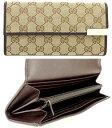 9a16617e8ae7da Folio long wallet beige X dark brown beige X lavender purple 9643BEDBR two  fold long wallet DICE Lady's leather cowhide wallet wallet wallet  FAFXGBH618021 ...