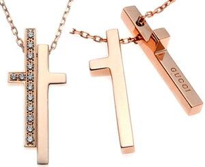 GUCCI グッチ ペンダントネックレスペアデザインレディースセパレートクロスモチーフ 十字架K18PG ピンクゴールド 5702 18金ダイヤモンド0.184カラット ペアネックレスPENDANT CROSS MOTIFDAIAMOND 0.184c