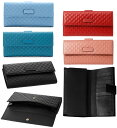 0b8a91c87a8 Gucci by GUCCI two fold wallet Avery Shima Gucci GG SSIMA 224183 A0V1R  black 1000 NERO dark brown 2019 CHOCOLATO AHB1R brushed 9640 men s two  major bi-fold ...