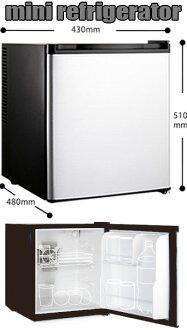 緊湊的冰箱臥室和兒童房到一個銀色灰色 x 要拾起廚房 1 達明緊湊冰箱黑夜間,麻煩! 請嘗嘗的樂趣,只是為了喝果汁 & 啤酒 & 水準備好獨自將推薦!