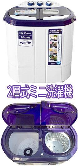 小型コンパクトミニ洗濯機2槽式で洗濯&すすぎをしながら脱水が可能ペット用品や下着、赤ちゃんやお年寄りの衣類の分け洗いに便利 ホワイト×ダークブルータイマー付きで自動給水&排水 スイッチを回すだけの簡単操作1人暮らしやアウトドアにも大活躍