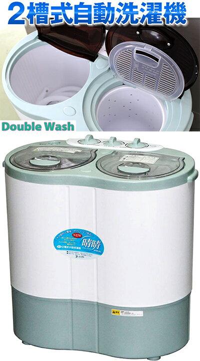 洗剤を入れてダイヤルを回すだけの簡単操作コンパクトミニ2槽式洗濯機ホワイト×ブルーグレー洗濯&すすぎをしながら脱水が可能ペット用品や下着、赤ちゃんやお年寄りの衣類の分け洗いなどに便利反復水流&本格脱水アウトドア時にも大活躍