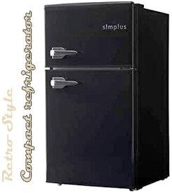 レバーハンドルコンパクト2ドア冷蔵庫新生活や一人暮らしにピッタリなサイズツードアミニ小型直冷式冷凍冷蔵庫 ブラックジュース&ビール&お水冷凍室25L+冷蔵室60Lひとり暮らしの方にもオススメ7段階温度調整可能