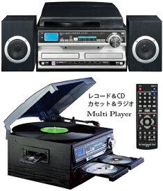 レコードプレイヤー&ダブルCDプレイヤー&カセットプレイヤー FMラジオ&AMラジオ外部入力を含めあらゆるメディアをCDに録音スピーカー搭載マルチジュークボックスブラック リモコン付きレコードを劣化しないデジタルデータで保存