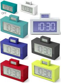 ポップアップアラームサブLCDディスプレイ付き目覚まし時計ワンタッチで目覚ましを設定 バックライト機能付きレクソンスヌーズ機能付きアラームクロックLEXON デスククロック 置き時計ブルー ダークグレー レッド ホワイト エメラルドグリーン