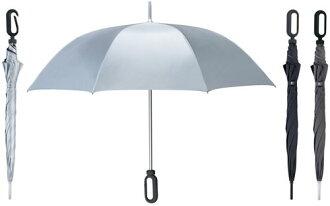 华利 LU06 钩伞 rexon 钩形柄伞伞银色、 灰色、 黑色