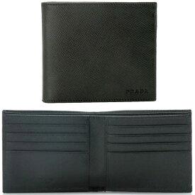PRADA プラダ二つ折り財布 札入れエンボスロゴ折財布ブラック ダークブルーSAFFIANOF0002NERO2つ折り財布 サフィアノカーフレザーメンズ レディース 小銭入れなしサイフ さいふ ウォレット パース