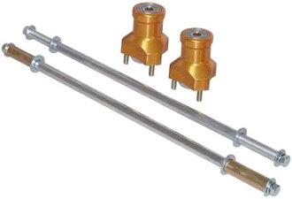 电台传单电台传单自定义部件自定义部件铝轴 & 轮毂 アルミニウムシャフト & 购物车周围砂轮轴套件可安装的习惯。