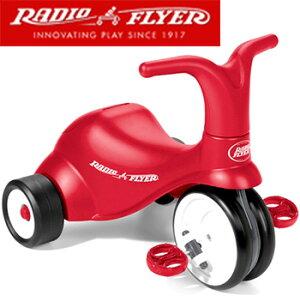 RADIO FLYER ラジオフライヤー安定感のある3輪車 幼児乗用玩具ペダルを収納すると足蹴り乗用玩具に変身シート下に小物入れ付きTrikes & Bikes 三輪車&自転車成長に合わせて使用できる三輪車 ク