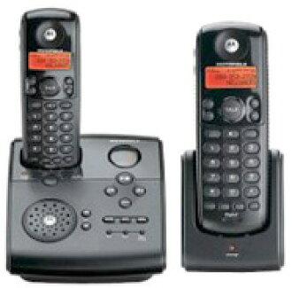 Kaminorth Shop Motorola MD4260 2 Digital Cordless Phone 24 GHz Voice Mail Telephone Base Station For Amp