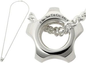 Tiffany&Co. ティファニーナットチャームペンダントトップロゴ刻印 ネックレスシルバー ビーズチェーンスターリング チタンブラック シルバー925AG T&CO. PENDANT NECKLACEアクセサリー ピカソパロ