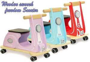 乗用玩具 木製足こぎ4輪スライダースクーターバイクウッドデンライドオンバイク自由に走りまれるキャスタータイヤレッド ライトブルー ピンクお子様へのプレゼントに最適!足蹴り4輪車