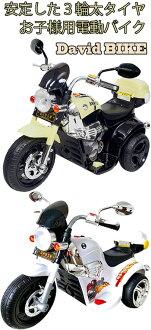 小孩的载客电动车自行车摩托车踏板驱动的骑玩具电池供电的电动摩托车喇叭 & 枪的声音的声音 & 警报器 & 音乐。 警方自行车宽的亮白色黑色玩具警察自行车