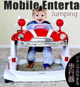 乗りながらジャンプ遊び可能な歩行器クラシックカーウォーカーレッド ブラック パープル ピンク歩行器 歩くを楽しむ Classic Walker Wagon乗用玩具 おもちゃお孫さんの出産祝いに人気取り外し