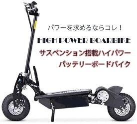 乗り心地最高フルサスペンション搭載エアータイヤ仕様1200Wハイパワー電動キックボードアクセルでスピードは自由自在前後輪ディスクブレーキ採用馬力を味わえる電動スクーターキックスタンド付き電動バイク ブラック