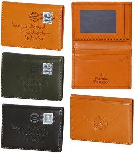 Vivienne Westwoodヴィヴィアンウエストウッド二つ折り定期入れ パスケースエンボスアドレス 切手&消印キャメルブラウン オリーブグリーン ブラックシーリングスタンプレザーウォレット定期
