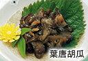 胡瓜と葉唐辛子等でピリッと仕上げたしょうゆ漬け 国産葉唐胡瓜 165g