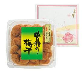 【神奈川名産百選推奨品】【ご贈答・ギフト用】塩分約9%曽我の梅干 うす塩味400g