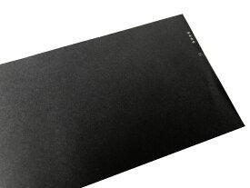 色上質紙 超厚口 A3 200枚 黒   色画用紙 A3 カラー 厚紙 紙 色 画用紙 コピー用紙 カラーコピー用紙 カラーペーパー メニュー表 印刷用紙 カラー用紙 色紙 ポイントカード タグ 工作 台紙