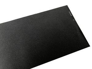 色上質紙 超厚口 A4 50枚 黒 | 紙 ペーパー 色上質 黒 画用紙 色画用紙 A4 用紙 A4用紙 カラーペーパー カラー 切り絵 厚紙 ペーパークラフト 紙工作 賞状 表彰状