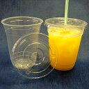 蓋付き透明プラスチックカップ14オンス 100セット(使い捨て容器)