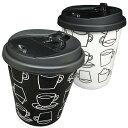 ふた付き発泡耐熱紙コップセット「カフェモダンN」8オンス250ml(白/黒2色アソート)50組 Heat-resistant paper cup with lid