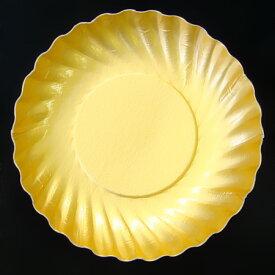 紙皿ゴールドM90 100枚 パーティーでもどうぞ♪ おしゃれな使い捨て紙皿