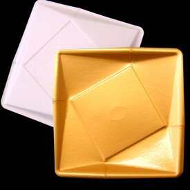 紙皿ゴールドスクウェア90 100枚 【製菓用品】 おしゃれな使い捨て紙皿
