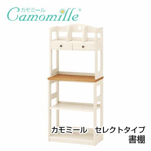 【イトーキ】【2019年度】【送料無料】Camomille カモミール 書棚 GCS-T06-92 学習家具 シェルフ 単品 シンプル 木目
