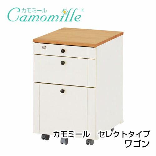 【イトーキ】【2019年度】【送料無料】Camomille カモミール ワゴン GCS-WN-02 学習家具 キャビネット 単品 シンプル 木目