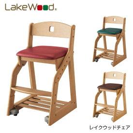 【コイズミ】【2020年度】【送料無料】学習チェア LakeWood レイクウッドチェア LDC-32ANRE/LDC-33ANDG/LDC-34ANDB 学習家具 木製 PVCレザー イス 学習椅子