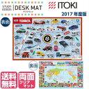 イトーキ 2017年 デスクマット トミカ M2-9TKN [トミカ/世界地図] 両面クリアマット