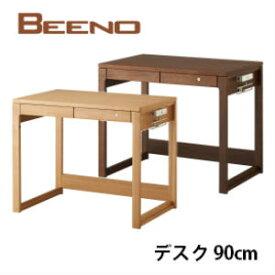【代引き不可】【送料無料】【コイズミ】【2020年度】学習机 BEENO ビーノ DESK WIDE 90cm デスク90cm BDD-071NS/BDD-171WT 学習家具 ナラ材 単品 シンプル 木目