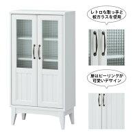 【白井産業】RetroaレトロアキャビネットRTA-1155G