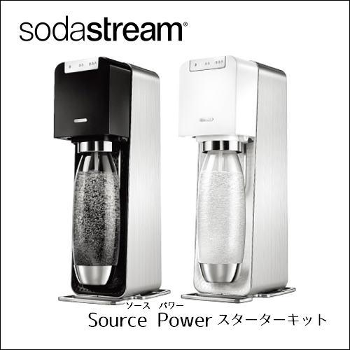 【7/31までポイント10倍!】【送料無料】SodaStream-ソーダストリーム Source Power(ソースパワー) スターターキット【全自動モデル】