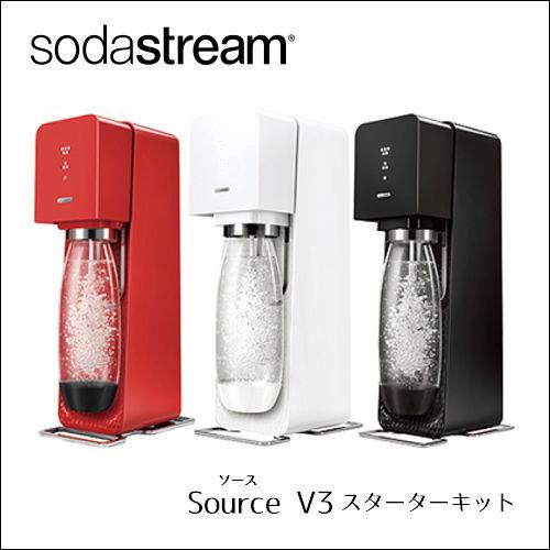 【7/31までポイント10倍!】【送料無料】SodaStream-ソーダストリーム SOURCE V3(ソースV3) スターターキット
