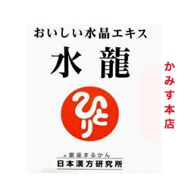 【水龍】珪素おいしい水晶エキス!シリカ水大人気!入荷中!!!!すぐ!発送できます!フワフワ