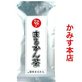 『新入荷』まるかん茶フワフワ 入荷中!健康茶