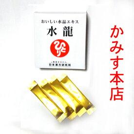おいしい水晶エキス【水龍】珪素シリカ水入荷中!!!!すぐ発送いたします!売り切れ必至【今すぐ!】