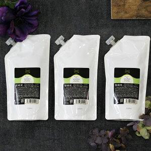 アマトラ クゥオ シンクロ 300ml×3個セット(洗い流さないヘアトリートメント)【送料無料】