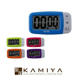 タニタ デジタル タイマー でか見えプラス TD-394|大画面 マグネット スタンド スポーツ 勉強 理美容室 サロン 美容室 美容院 キッチン カラー 時間 計測 簡単