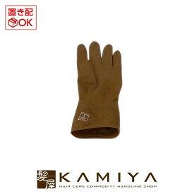 トンデオ ゴム手袋|6.0インチ 6.5インチ 7.0インチ 7.5インチ 8.0インチ 8.5インチ ヘアケア サロン専売 美容室専売 美容院 美容師 おすすめ 人気 ランキング クチコミ 女性 男性 レディース メンズ ユニセックス ゴム手袋 使い捨て