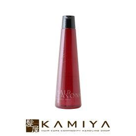 デミ ヘアシーズンズシャンプー エクストラ 250ml DEMI HAIR SEASONS|デミ 美容室 おすすめ品 デミ おすすめ品