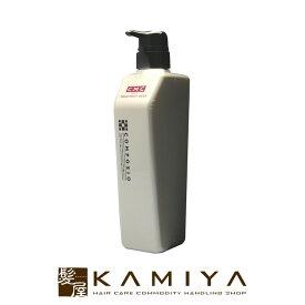 デミ コンポジオ CMCリペア トリートメント ディープ 550g DEMI|デミ 美容室 おすすめ品 デミ おすすめ品