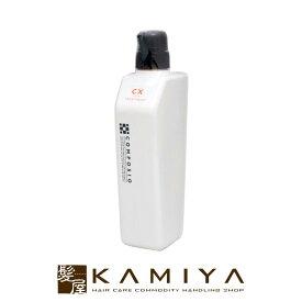 デミ コンポジオ CXリペア トリートメント 550g DEMI|デミ 美容室 おすすめ品 デミ おすすめ品