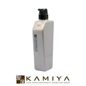 デミ コンポジオ CXリペア トリートメント ディープ 550g DEMI|デミ 美容室 おすすめ品 デミ おすすめ品