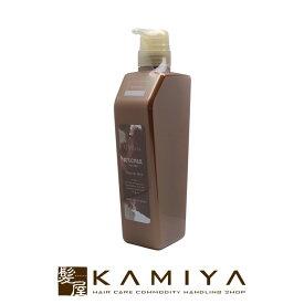 デミ ヘアシーズンズ アロマシロップス ヘヴンズバード 550g(トリートメント) DEMI HAIR SEASONS aroma syrups|デミ 美容室 おすすめ品 デミ おすすめ品