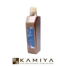 デミ ヘアシーズンズ アロマシロップス フローズンムーン 550g(トリートメント) DEMI HAIR SEASONS aroma syrups|デミ 美容室 おすすめ品 デミ おすすめ品